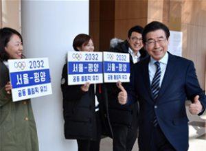 韓国の「2032年夏季オリンピック」誘致都市は「ソウル」に決定…南北共同開催に弾み