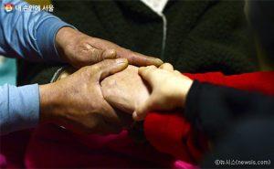 ソウル市、7月に緊急ケアから日常生活サービスまでサポートする「ケアSOSセンター」を運営開始