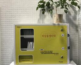 ソウル市、「非常用ナプキンの高い満足度」…2019年には200か所に拡大
