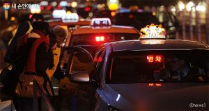 ソウルタクシー、2月16日午前4時以降の乗車から基本料金3,800ウォン