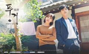 ソウル市制作のウェブ・ドラマ「風鈴」 大韓民国コミュニケーション大賞で優秀賞