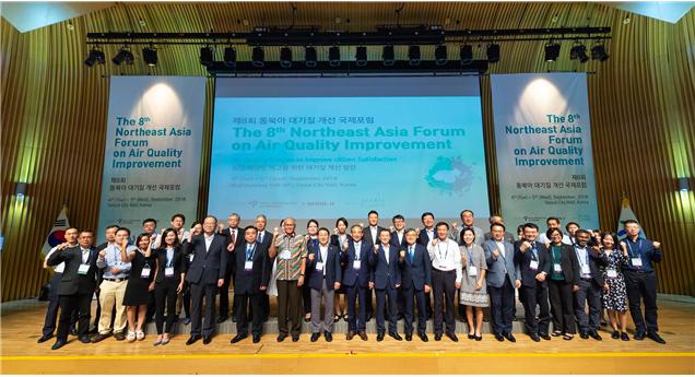 ソウル市、2019大気質改善国際フォーラムを5月に開催