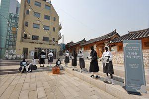 ソウル市、トニムン(敦義門)博物館村を参加型空間へリニューアル