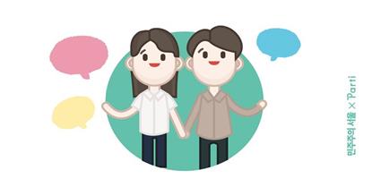 ソウル市、不妊注射に関して市民が提案する懇談会を開催