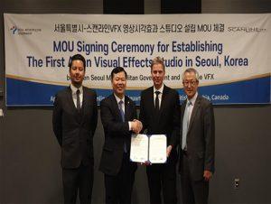 ソウル市、北米の新進気鋭の企業4社から1.1憶ドルの投資を誘致