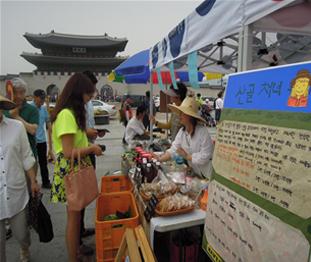 ソウル市農夫の市場、10月まで毎週週末運営