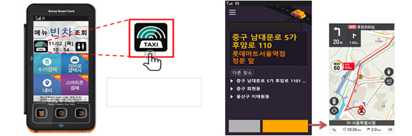 ソウル市、AIを活用した乗車需要予測タクシー初公開