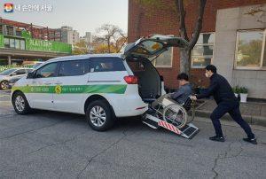 ソウル市、車椅子を使用しない障害者にも「バウチャータクシー」を提供