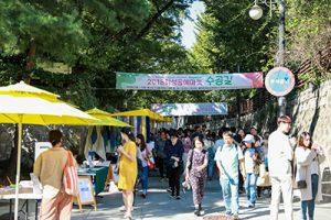 ソウル市、毎週末にアングクドン(安国洞)で女性工芸マーケットを開催