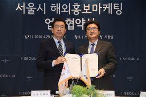 ソウル市、国際放送アリランテレビを通じてソウル市を世界に知らせる