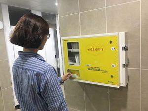 ソウル市の公共ナプキン支援政策が国連公共サービス賞を受賞