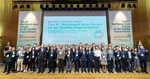 2019大気質改善ソウル国際フォーラム開催