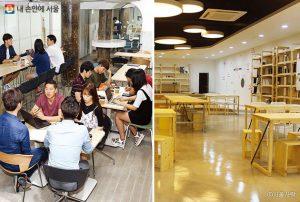 海外投資者を集めて「グローバルテストベッド都市、ソウル」への発展方法について論議