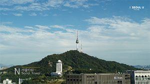 ソウルの上空からの映像 - Nソウルタワー