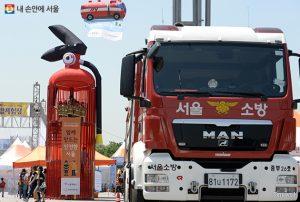 ソウル市、全世代が参加するソウル安全フェスティバルを開催