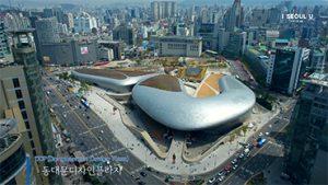 ソウルの上空からの映像 - DDP