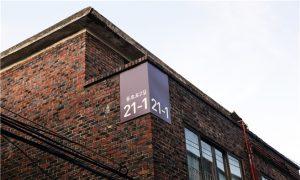 ソウル市、世界的権威の米国「グローバルデザイン賞」3冠王