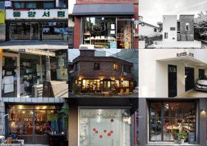ソウル市、「ソウル型書店」50店を今年2019年に初めて選定