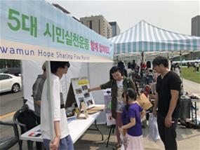 ソウル市、市民と協力して使い捨てプラスチック削減運動に乗り出す