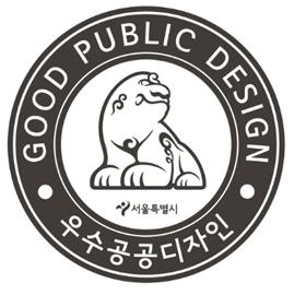 ソウル市、安全で快適な都市空間を作る「ソウル優秀公共デザイン」選定