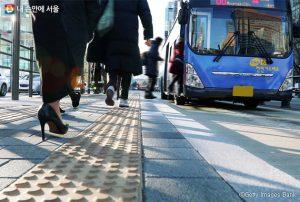 ソウル市、歩行特別市5カ年計画発表