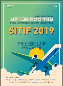 韓国最大規模となるソウル国際観光産業博覧会、開催