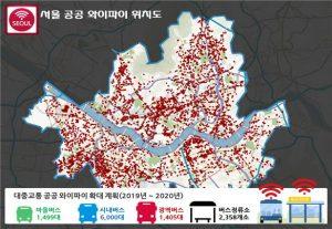 ソウル市の公共バス・地下鉄どこでもWi-Fi無料