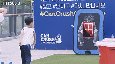 アルミニウム缶再活用キャンペーン