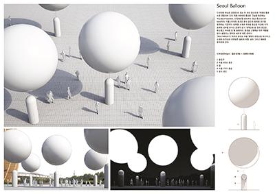 ソウル市、「2019公共デザイン市民公募展」受賞作、休憩・舞台デザイン54点を公開