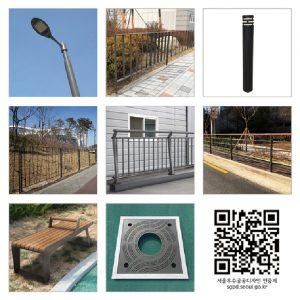 ソウル市、安全かつ便利な公共施設を発掘する「ソウル優秀公共デザイン認証制」受付開始