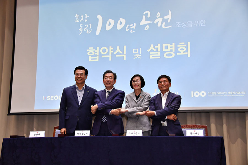 「ヒョチャン(孝昌)独立100年公園造成に向けて」公論化開始