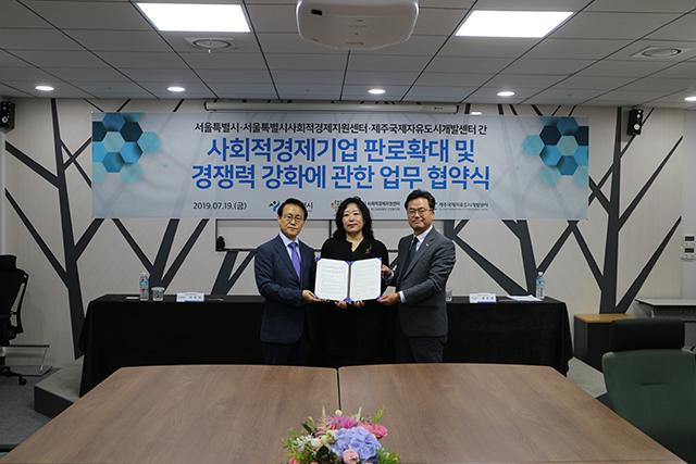 ソウル市、社会的経済企業の販路拡大をサポート…チェジュ(済州)JDC免税店入店
