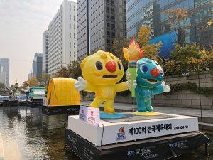 第100回全国体育大会ソウル開催100日前