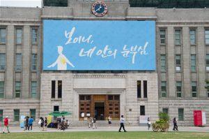 ソウル市、18か月以下乳幼児・養育者を対象に「ソウル型ブックスタート」試験事業推進
