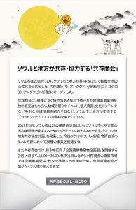 2019 8月 (No.178) newsletter