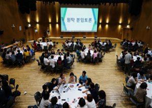ソウル市、韓国初の療養保護士総合計画を発表