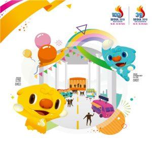 第100回全国体育大会D-50のチャムスギョ(潜水橋)文化フェスティバル開催