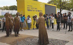 ソウル市、日本による侵奪の苦痛が残るナムサン(南山)に慰安婦追悼碑を建設