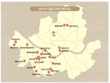 「ニュートロ」ブーム追い風に ソウル西南圏の22店オレカゲに追加選定