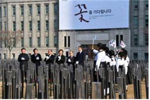 ソウル市、独立運動家の子孫への経済的支援を強化