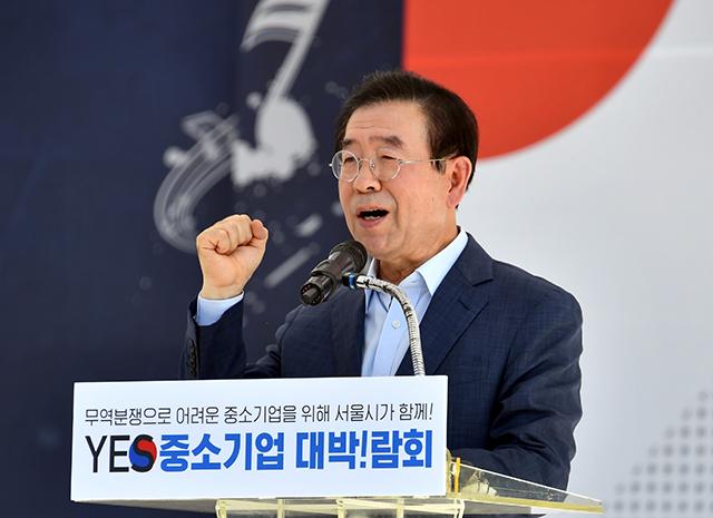 パク・ウォンスン(朴元淳)ソウル市長、中小企業大博覧会開幕式に出席