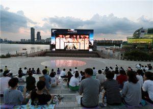 パンポ(盤浦)ハンガン(漢江)公園で「イェビッ島映画祭」開催