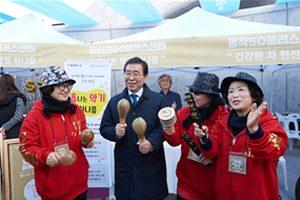 ソウル市、50+フェスティバル開催
