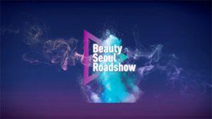 ソウルの美しさをホーチミン市で披露する:「Beauty Seoul Roadshow」