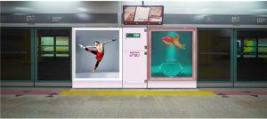 コンドク駅で「動く文化芸術作品」を楽しもう! newsletter