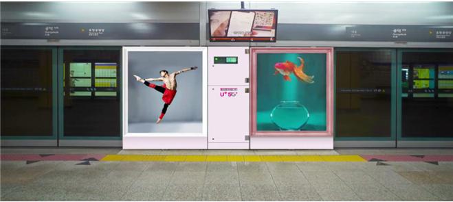 コンドク駅で「動く文化芸術作品」を楽しもう!