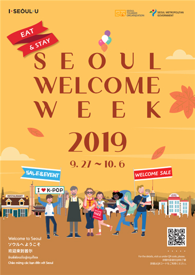 EAT & STAY SEOUL WELCOME WEEK 2019 9.27 ~ 10.6