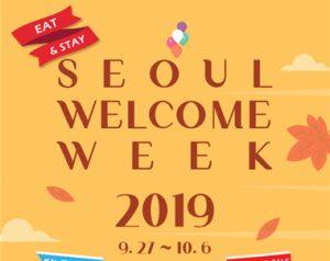 ソウル市、外国人観光客歓待週間実施