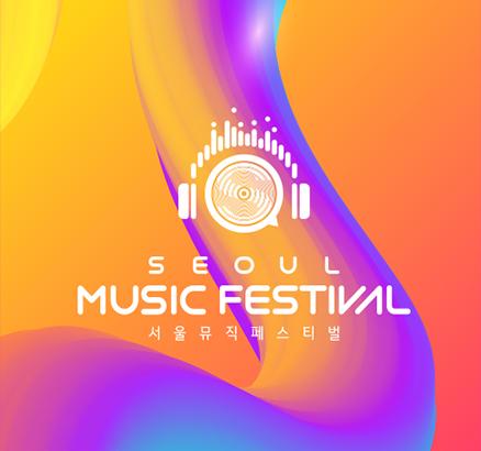 グローバルNo.1のK-POPフェスティバル「ソウルミュージックフェスティバル」
