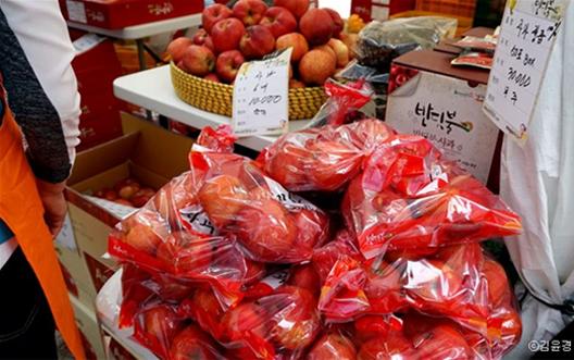 ソウル市の伝統市場132か所で秋夕用品最大30%割引